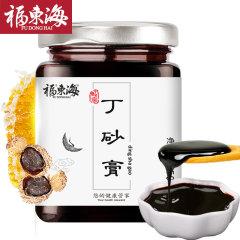 (代发)福东海丁砂膏150g/瓶*1