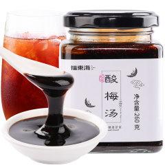 (代发)福东海酸梅汤260克/瓶*1