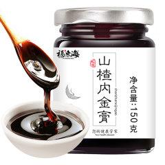 (代发)福东海山楂内金膏150克/瓶*1