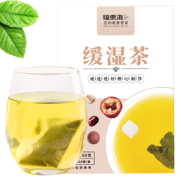 (白菜送彩金网站大全)福东海缓湿茶60克/盒*1