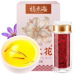 (代发)福东海西红花藏红花3g/盒*1