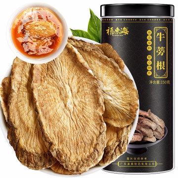 (白菜送彩金网站大全)福东海牛蒡根150克/罐*1
