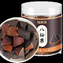 (代发)福东海八仙果250克/罐*1