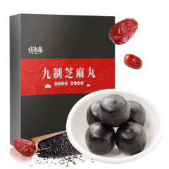 (代发)福东海芝麻丸(黑)108克/盒*1