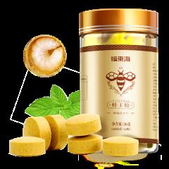 (白菜送彩金网站大全)福东海蜂王胎36克/罐*1