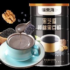 (代发)福东海黑芝麻核桃黑豆粉600克/罐*1