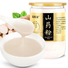 (代发)福东海山药粉250克/罐*1