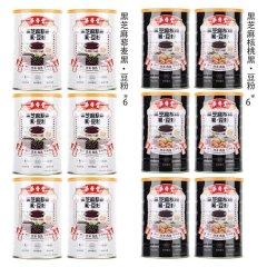 華齊堂超级谷物养生粉抢购组(黑芝麻核桃黑豆粉600g/罐*6、赠黑芝麻藜麦黑豆粉600g/罐*6)