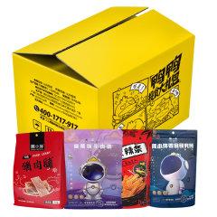 (代发)周黑鸭特配525g礼盒(猪肉脯、麻辣味牛肉条、大辣条、魔芋爽)