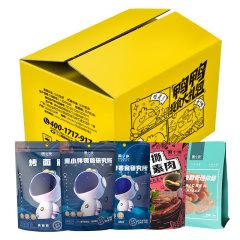 (代发)周黑鸭特配700g礼盒(手撕素肉、鸡胸肉迷你肠、魔芋素毛肚、麻辣豆皮、烤面筋)