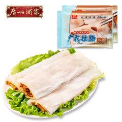 2021疯抢节-广州酒家广式拉肠超值组(叉烧拉肠*2、虾仁拉肠*2、牛肉拉肠*1、猪肉拉肠*1)