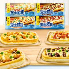 2021疯抢节-广州酒家芝士船长蒸烤披萨超值组(赠蒸烤披萨*2)【提货截止时间2021年9月30日】