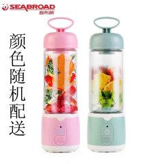 2021疯抢节-西布朗新一代真空保鲜果汁料理杯(榨汁机*1)【型号:A7-18、颜色随机】