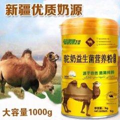(代发)睿博士-益生菌驼奶粉1000g/罐*1