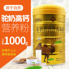 (代发)睿博士-驼奶高钙营养粉1000g/罐*1