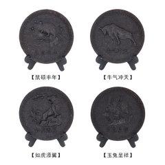 曦瓜武夷茗茶十二生肖茶饼抢购组(茶饼96g/饼*12)