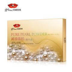 (代发)京润珍珠gN Pearl-微米级纯珍珠粉5g/包*20