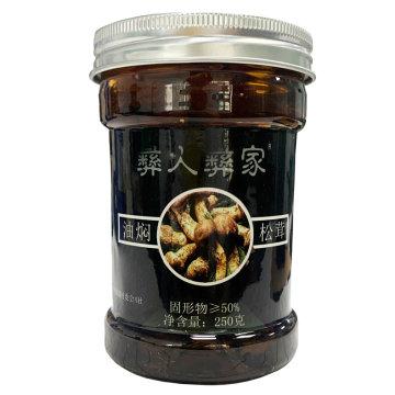 香格里拉油焖松茸超值品鉴组