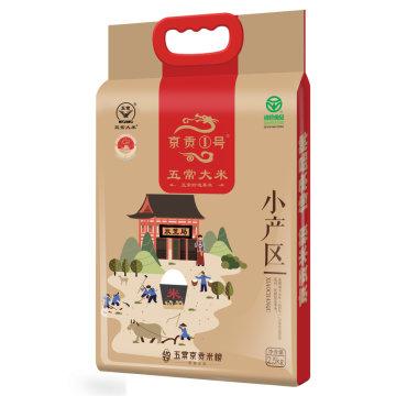 五常原产地-京贡1号五常珍选香米特供组