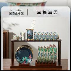 (代发)永丰源-幸福满园50头餐具套装送木架礼盒包装