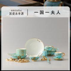 (代发)永丰源-西湖蓝42头中式餐具套装礼盒包装