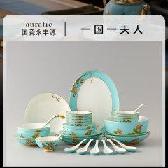(代发)永丰源-西湖蓝29头餐具套装礼盒包装