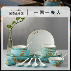 (代发)永丰源-西湖蓝22头餐具套装礼盒包装