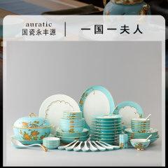 (代发)永丰源-西湖蓝58头餐具套装礼盒包装