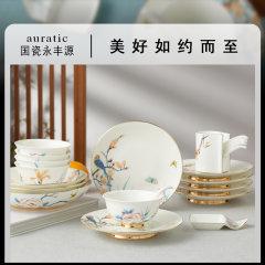 (代发)永丰源-幸福春天31头中餐具套装