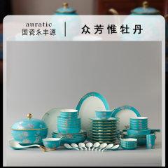 (代发)永丰源-水墨牡丹79头餐具套装