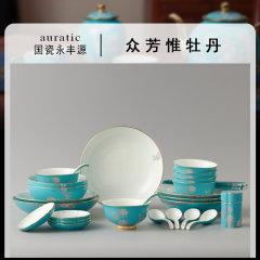 (代发)永丰源-水墨牡丹38头餐具套装