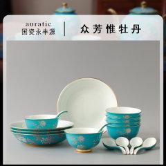 (代发)永丰源-水墨牡丹16头中餐具