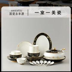 (代发)永丰源-石榴家园31头中式餐具套装