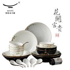 (代发)永丰源-石榴家园22头白碗碟餐具