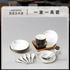 (代发)永丰源-石榴家园22头黑碗碟餐具