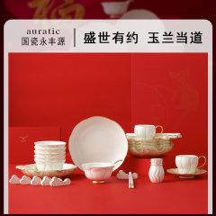 (代发)永丰源-盛世玉兰42头餐具套装