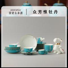 (代发)永丰源-水墨牡丹新年礼32头餐具