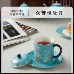 (代发)永丰源-水墨牡丹3件套会议杯350ml茶杯