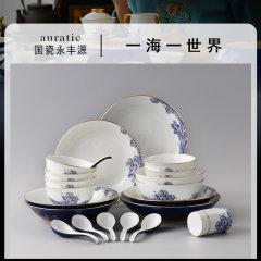 (代发)永丰源-先生瓷海上明珠22头中餐具