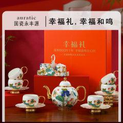 (代发)永丰源-幸福和鸣18头咖啡具茶具套装