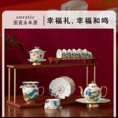 (代发)永丰源-幸福和鸣21头功夫茶具