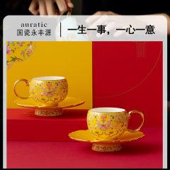 (代发)永丰源-先生瓷新宫廷瓷4头茶咖杯碟