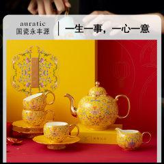 (代发)永丰源-先生瓷新宫廷瓷17头茶咖具
