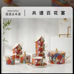 (代发)永丰源-繁花似锦17头咖啡具套装