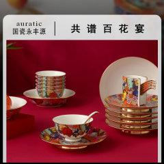 (代发)永丰源-繁花似锦31头中餐具套装