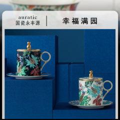 (代发)永丰源-幸福满园三件套盖杯茶杯对杯