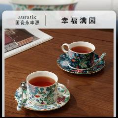 (代发)永丰源-幸福满园6头咖啡杯碟