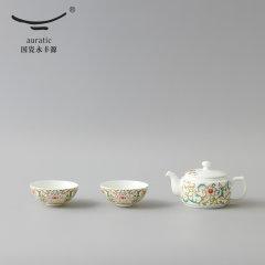 (代发)永丰源-宜荷旅行茶具套装