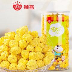 狮客蜂蜜黄油味爆米花180g