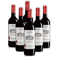 【抢购】法国原瓶原装进口巴菲波尔多干红葡萄酒6只特惠组(红酒750ml/瓶*6)
